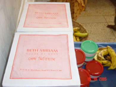 The Ramadan feeding boxes