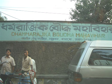 Driving through the old city of Dhaka, we came to the Monastery and Orphanage